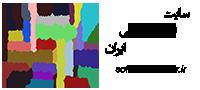 مرجع کامل انجام و ارائه و آموزش انواع خدمات برنامه نویسی | برنامه نویس